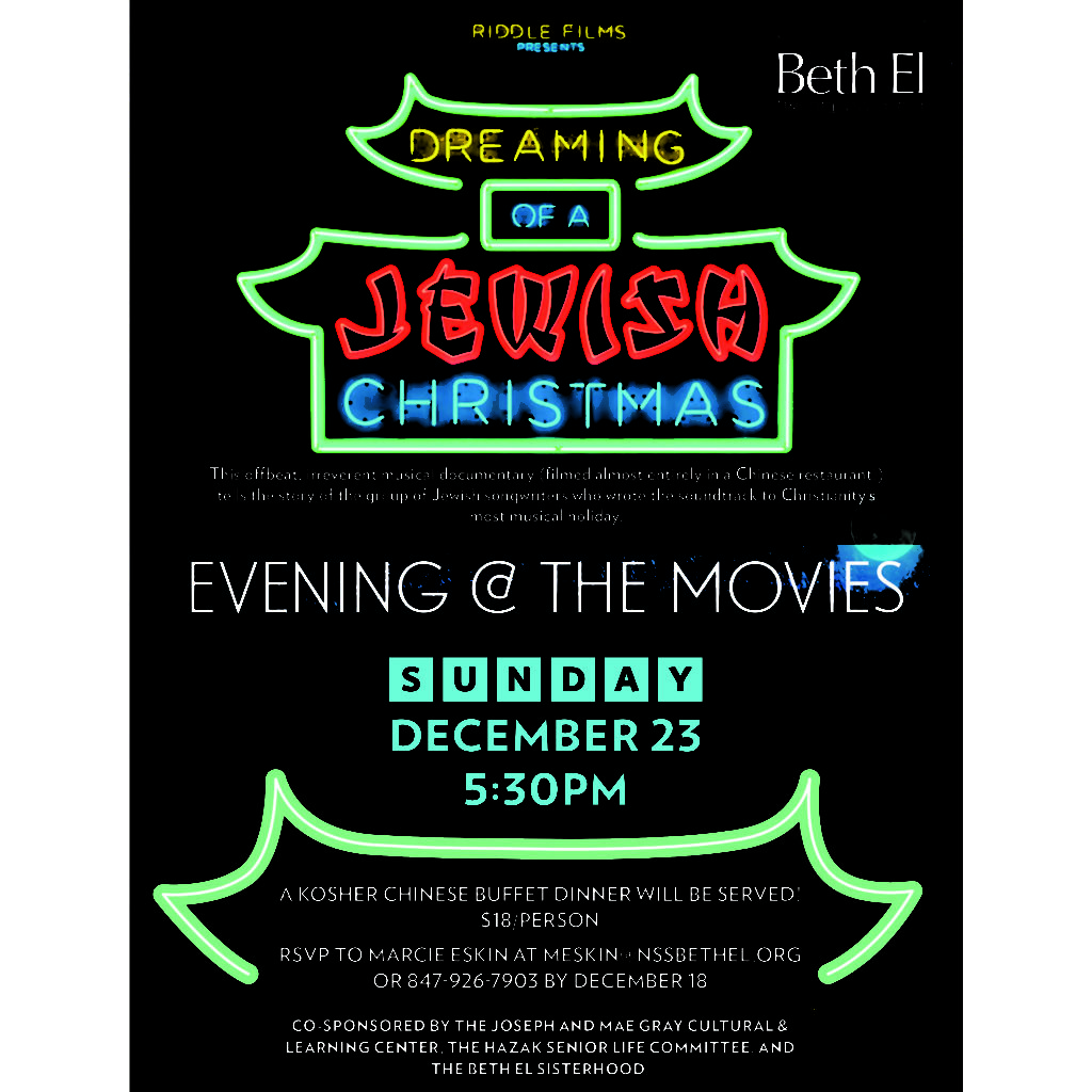 Evening @ the Movies: Dreaming of a Jewish ChristmasNorth Suburban ...
